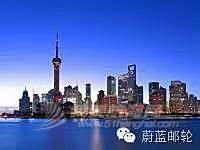 加勒比,星期六,上海,日本,海洋 海洋量子号09月22日上海出发上海-高知-宫崎(油津)-上海