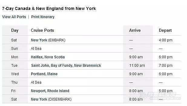9月纽约邮轮买二送二开始抢购了!!