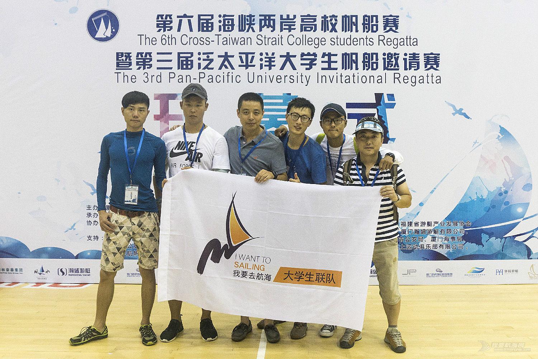 泛太平洋,厦门 我与厦门第三届泛太平洋高校帆船赛(一)