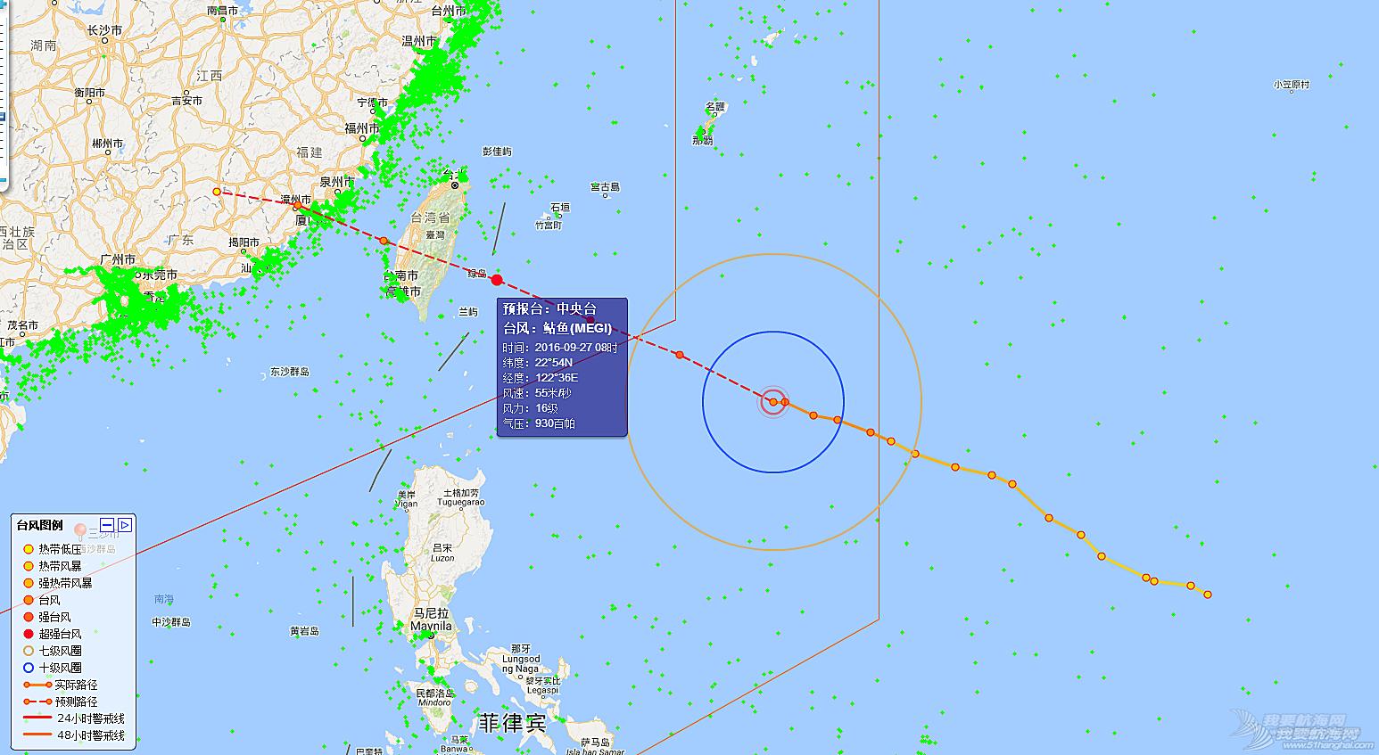 台湾,台风,气象,鲇鱼,MEGI 台风鲇鱼28日将越过台湾登陆大陆