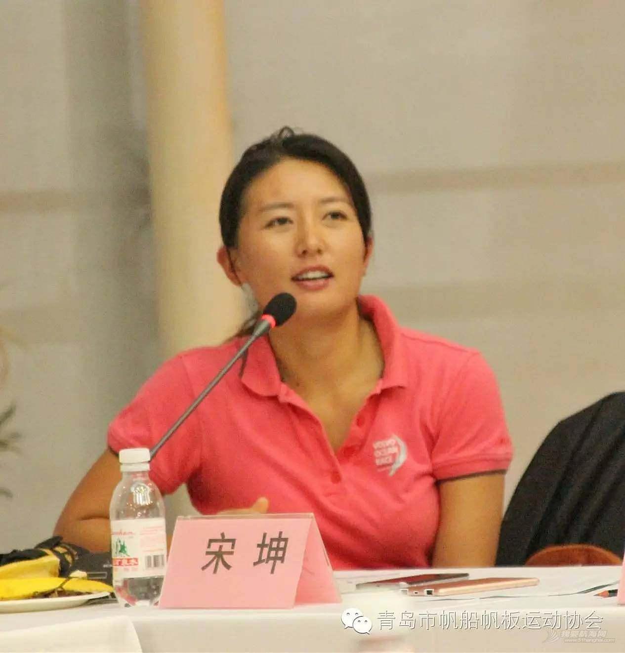 青岛市,俱乐部,大世界,帆板,中国女子 2016年青岛市帆船俱乐部发展战略研讨暨资源分享会