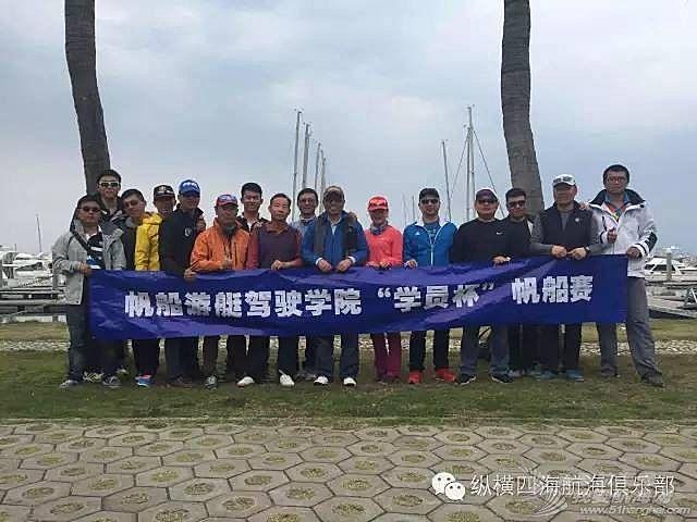 """纵横四海,深圳市,伦敦奥运会,马来西亚,亚太地区 马来西亚KLREGISTRY.com""""帆船队参赛第十届""""中国杯""""!"""