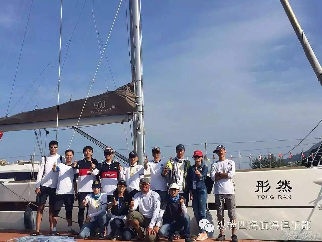 """家庭参与,航海传承!广州""""彤然号""""再度启程参赛中国杯!"""