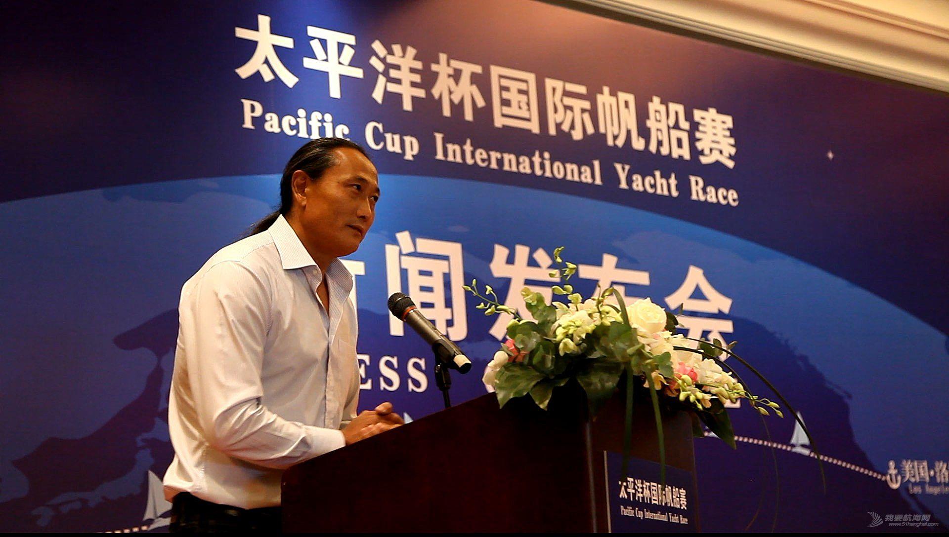 [视频直播]聚焦太平洋杯国际帆船赛启动仪式