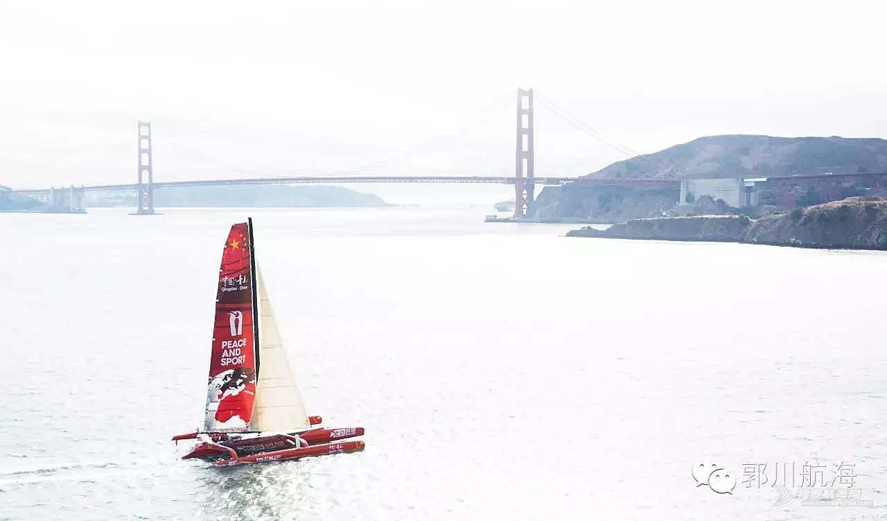 """太平洋,金门大桥,旧金山,里士满,中国 郭川明日启航""""金色太平洋""""挑战;中国驻旧金山总领馆送来祝福"""