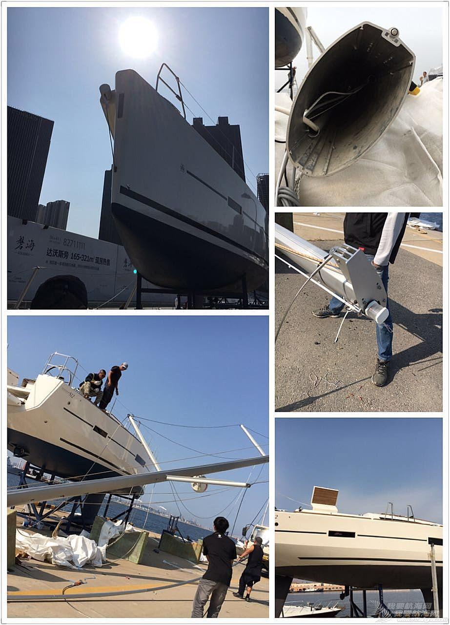 法国,帆船 51尺法国DUFOUR大帆船到港安装桅杆