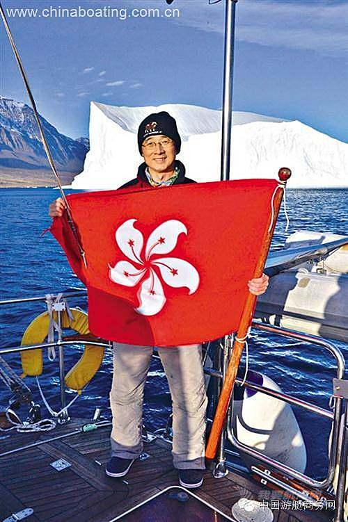 珠穆朗玛峰,阿留申群岛,阿拉斯加,中国人,日本北海道 香港朱棋端驾帆船横渡北冰洋已抵达格陵兰,预计十一月回港