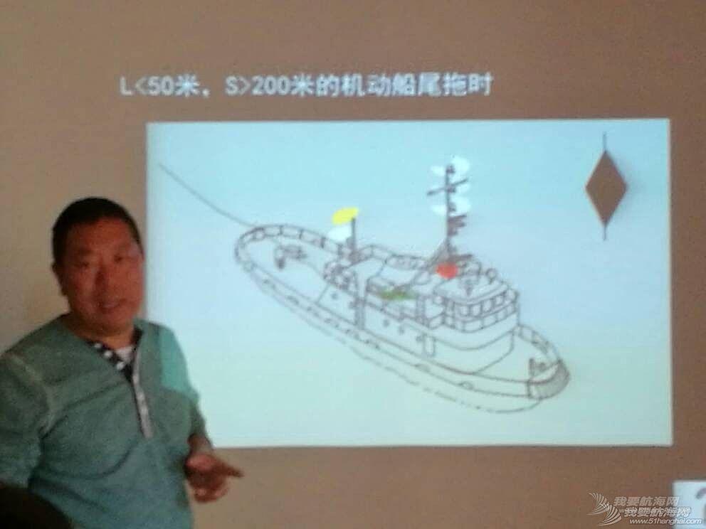 最后是刘校长,资深远洋船长
