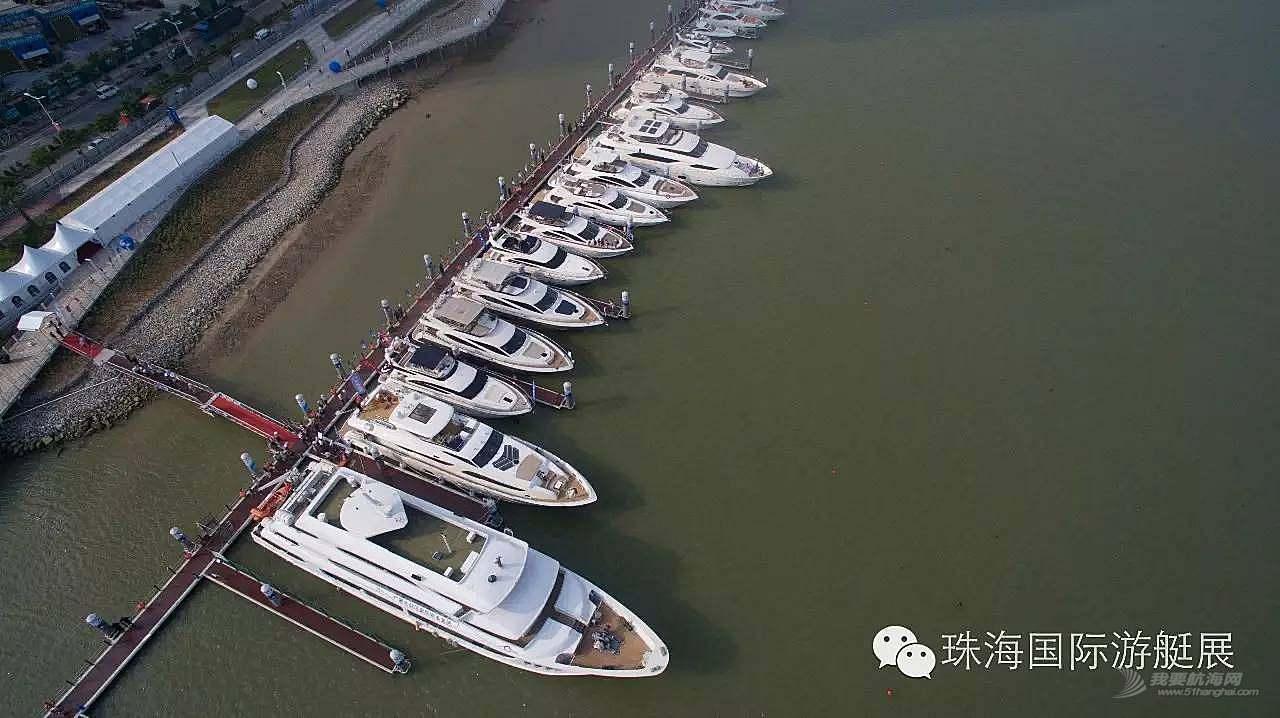珠海国际,会展中心,嘉年华,中国,音乐 中国(珠海)国际游艇展将于2016年11月3日至6日全新启航