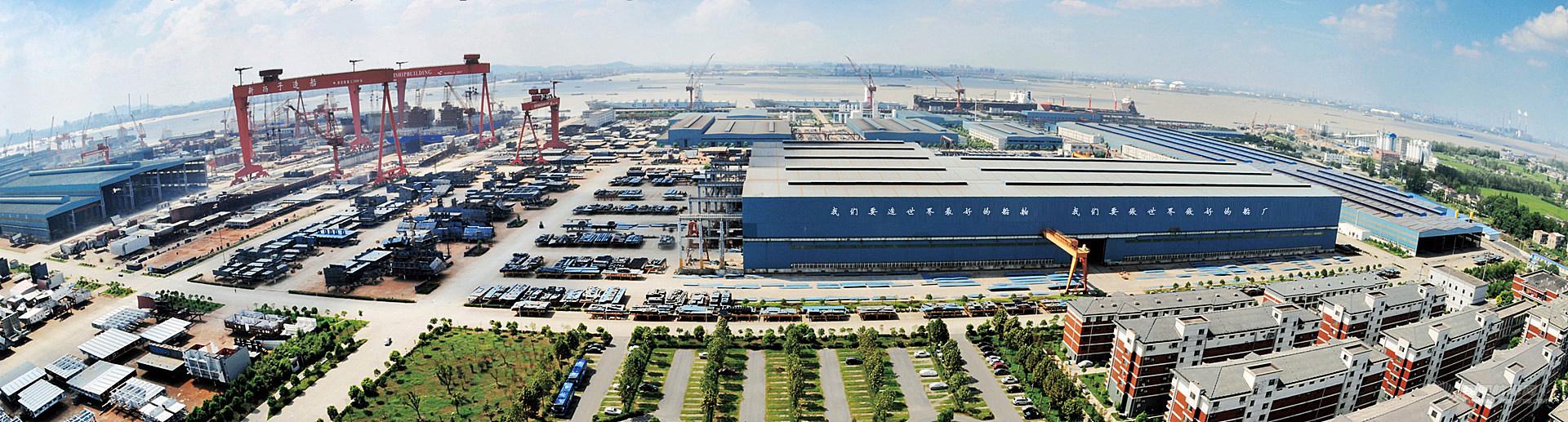 中国仍在全球造船市场占主导地位