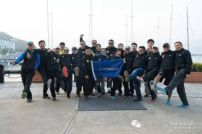 中帆航海陵水号即将出征第十届中国杯帆船赛