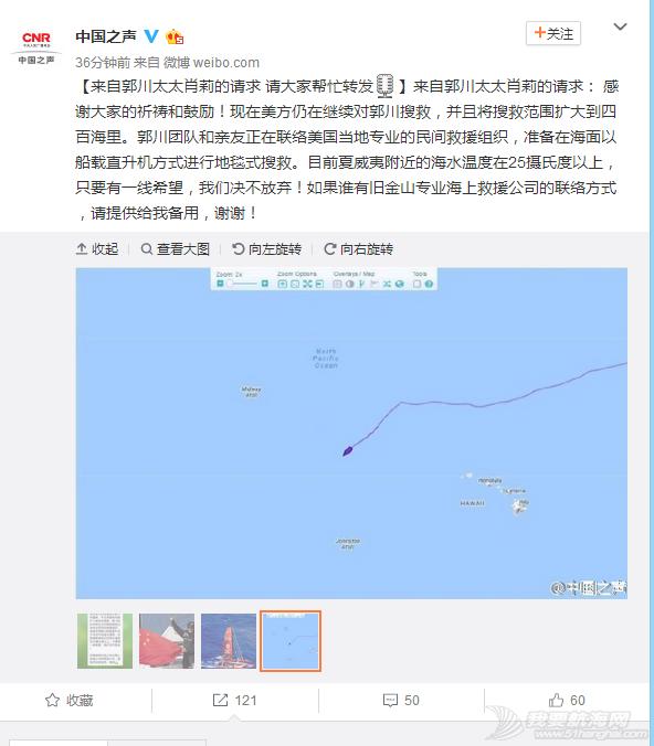 夏威夷,旧金山,直升机,摄氏度,美国 谁有旧金山专业海上救援公司的联络方式?