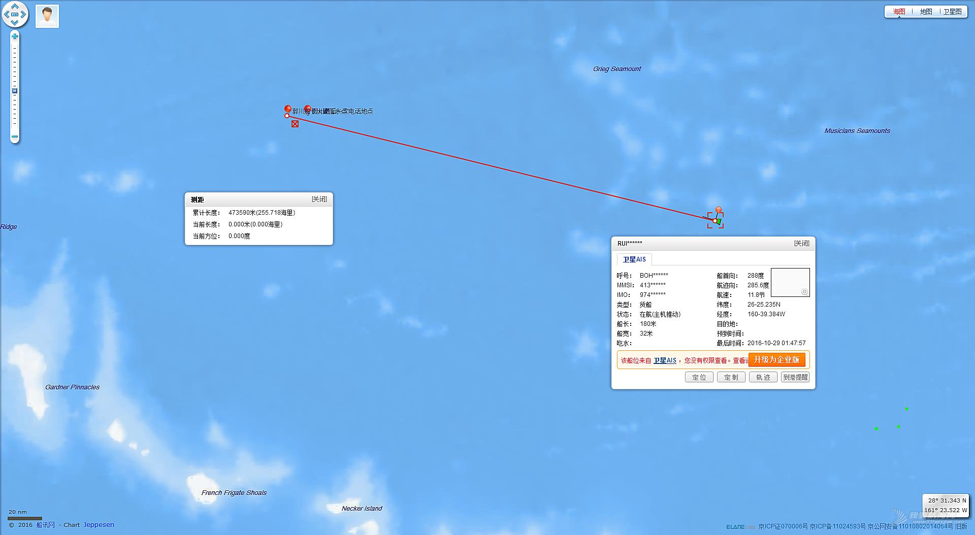 青岛号,郭川,横跨太平洋,超级大三体,海上搜救 搜救郭川船长的一个大好机会