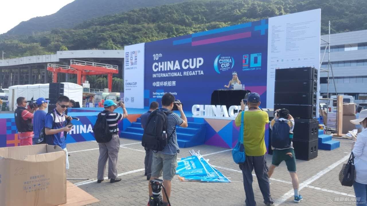 中国 2016中国杯帆船赛 老外美女DJ嗨饭现场