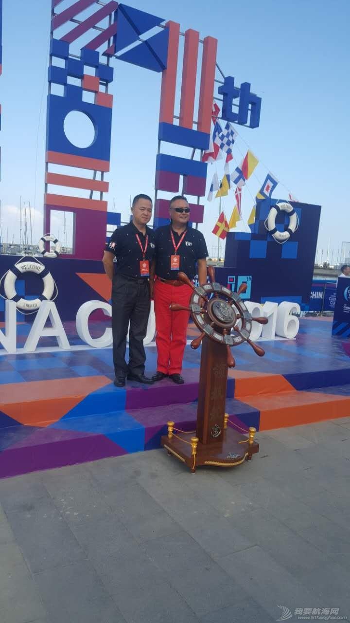 中国 2016中国杯帆船赛 深圳体育局领导支持海上极限运动