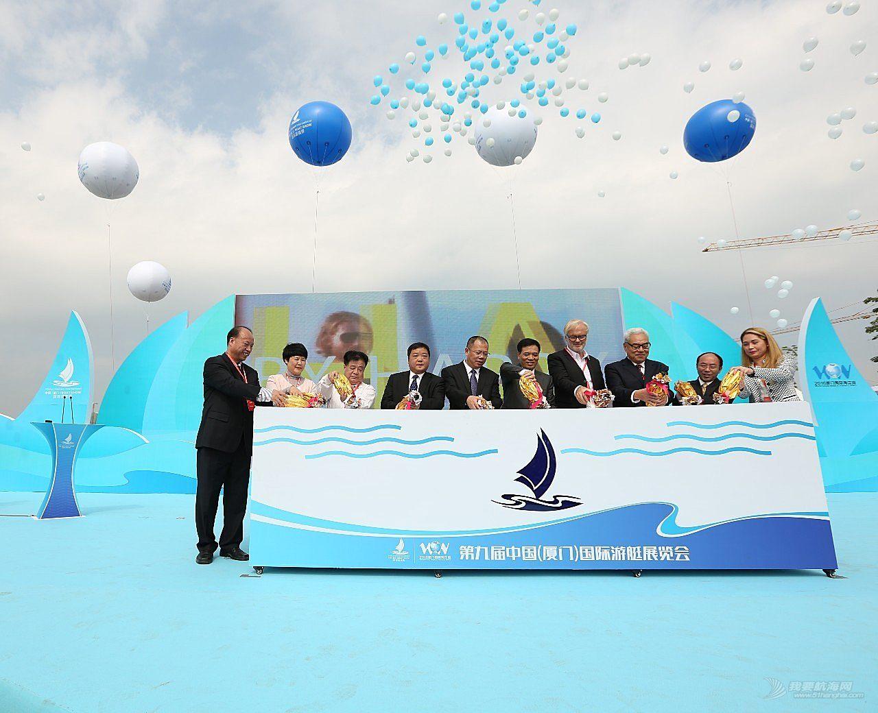 知名品牌,休闲旅游,福建省,生活方式,展览会 第九届厦门国际游艇展,激情起航!