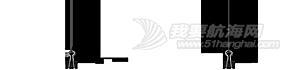 落下帷幕,中小学校,山东省,青岛市,服务行业 2016山东省第二届帆船帆板公开赛落下帷幕,近200名帆船爱好者扬帆浮山湾!