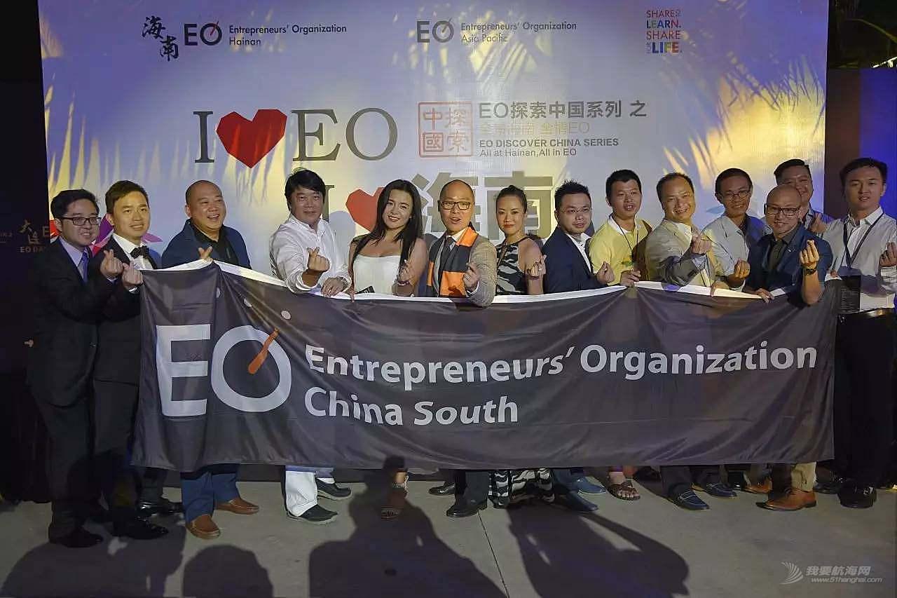 【探索中国,狂欢派对】EO创业家协会各分会成员共聚三亚半山半岛帆船港