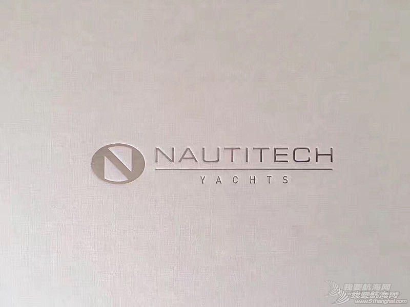 2017年度最佳船艇荣誉-NAUTITECH 46 FLY