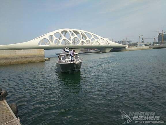 全新铝合金游钓艇MHD960