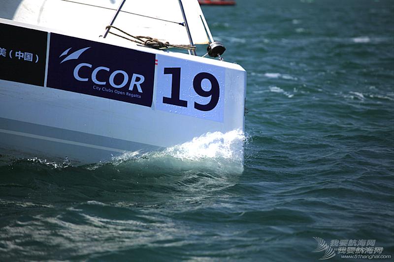 8th,KELME,CCOR 【8th KELME CCOR】'帆船之都'ROCK'S SAIL