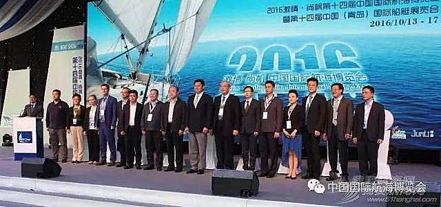 青岛国际游艇展 第十五届中国(青岛)船艇展览会将于5月18日盛大开幕