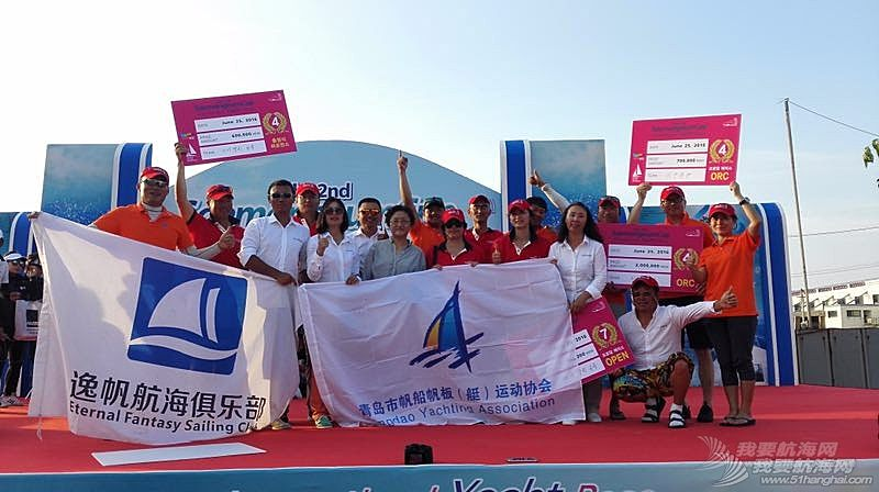 凯瑟琳,青岛市,最大限度,组委会,联合会 这是一次浪漫的跨洋奇缘,招募:2017韩国新万金杯国际大帆船赛参赛船队