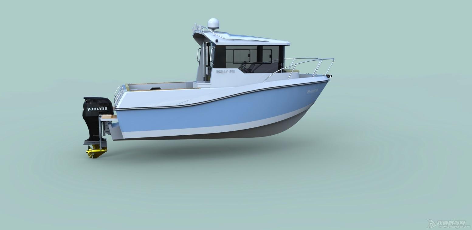 PROLLY  590钓鱼艇
