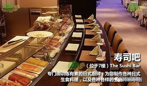 水晶 水晶邮轮尚宁号