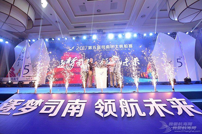 2017第五届司南杯大帆船赛全情回顾
