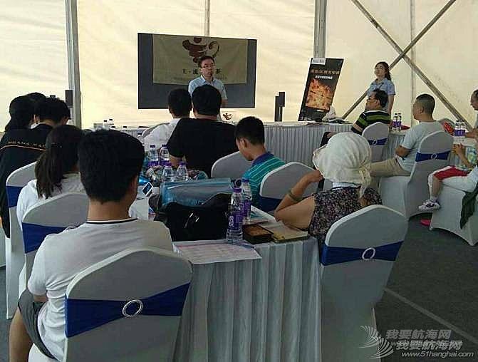 2017大连海尚嘉年华第三天  核心魅力充分释放
