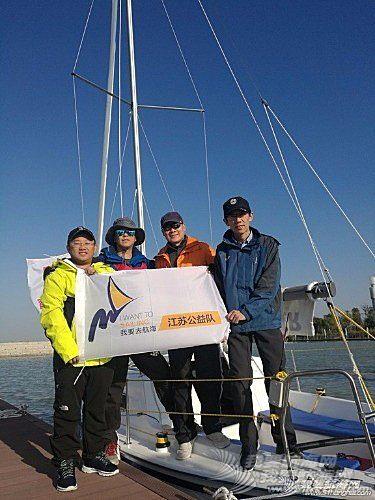 我要去航海2017年环太湖国际帆船拉力赛汇总贴