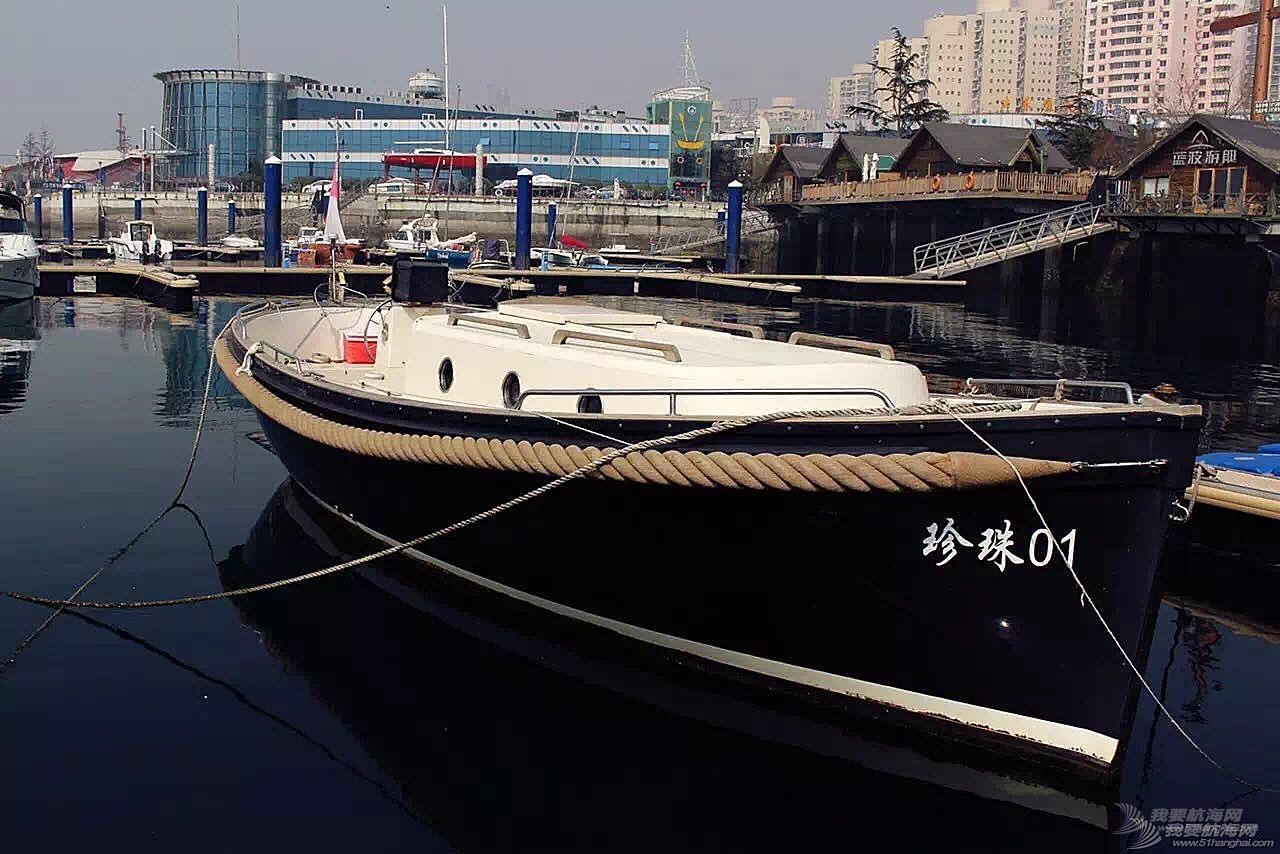 9.6米自用休闲艇转让