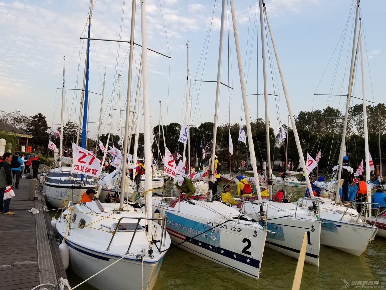 人生中的第一次--2017环太湖帆船赛