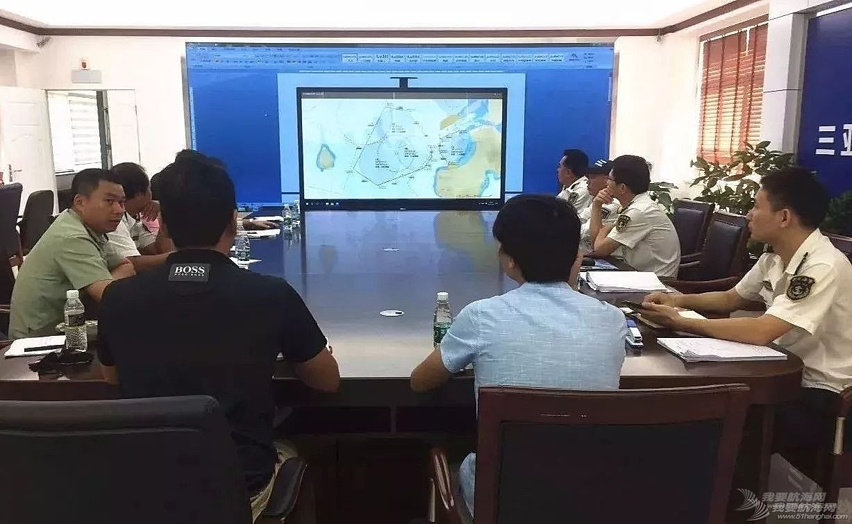 """【我们在行动】世青赛海上安全保障会议召开,为赛事""""保驾护航"""""""