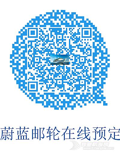 春节欢聚终极海岛—多面大溪地,2018年2月11日广州出发