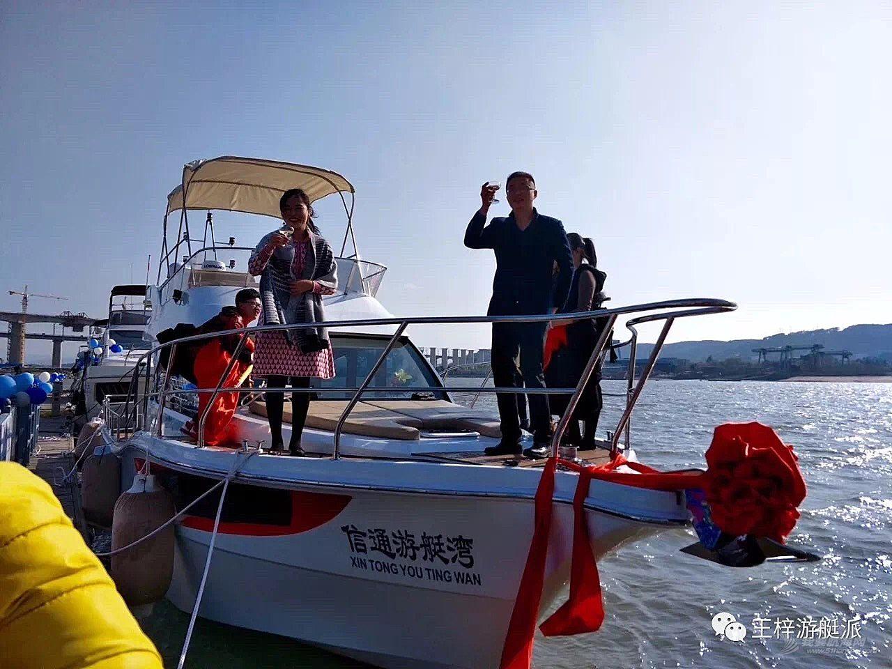 Wangs 王梓游艇 43呎飞桥休闲艇信通号交付使用