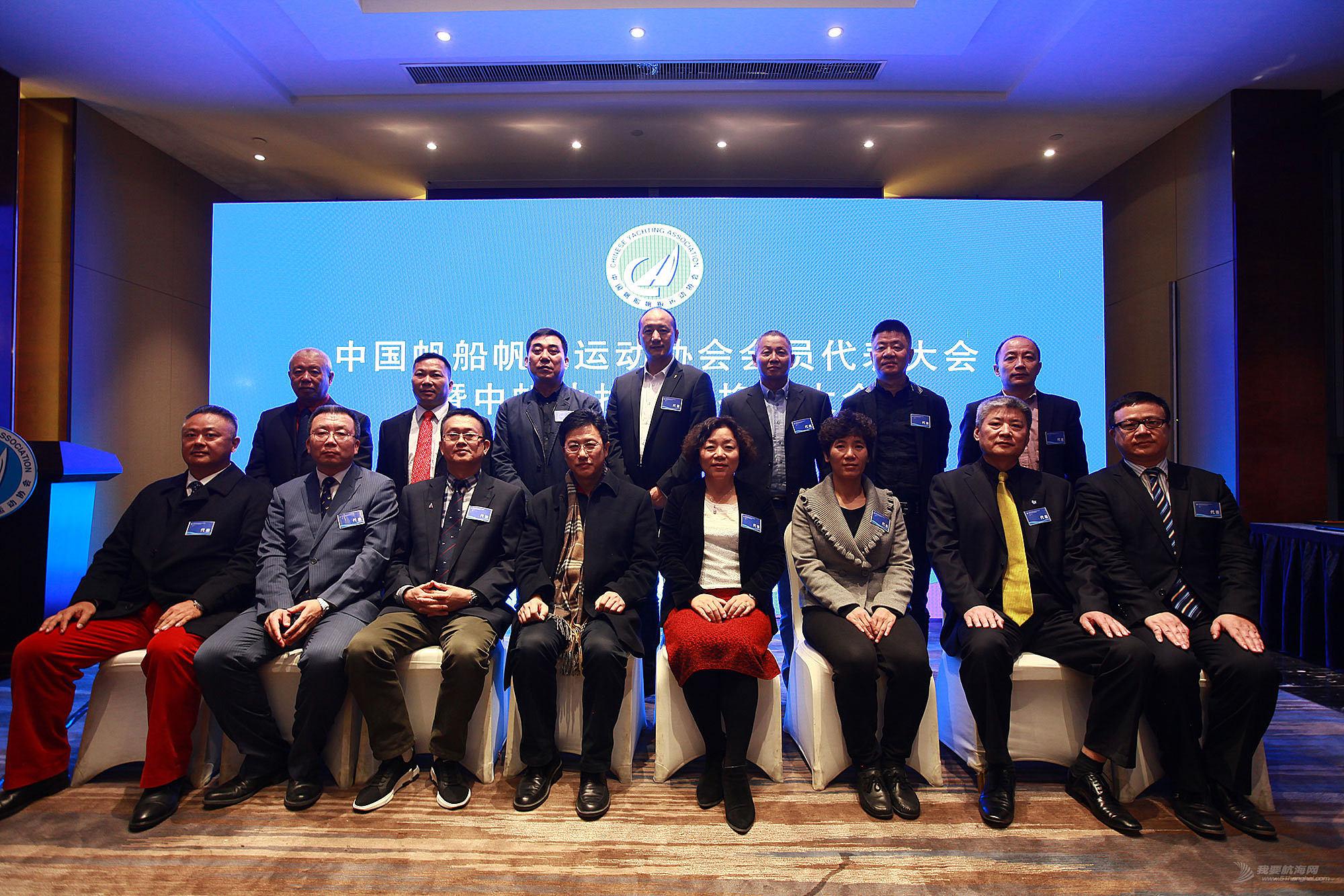 [视频]不忘初心,再启航程-中国帆船帆板运动协会会员代表大会暨中帆协执委会换届