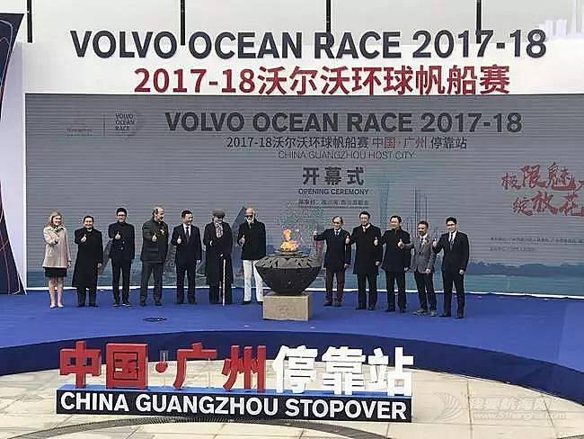 沃尔沃环球帆船赛中国广州站活动在南沙开幕