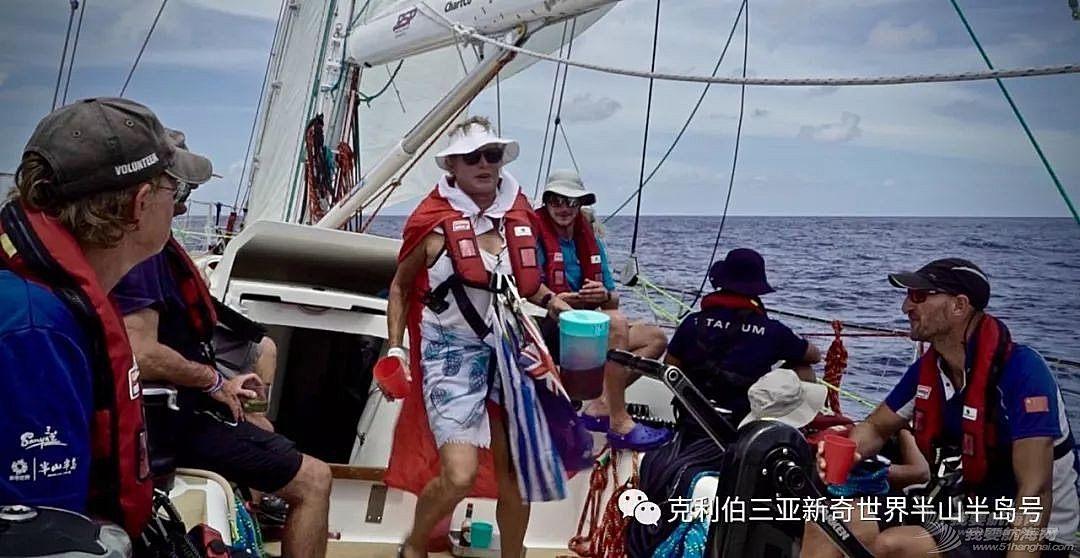 【明浩日记】郭川船长教我的那些事儿