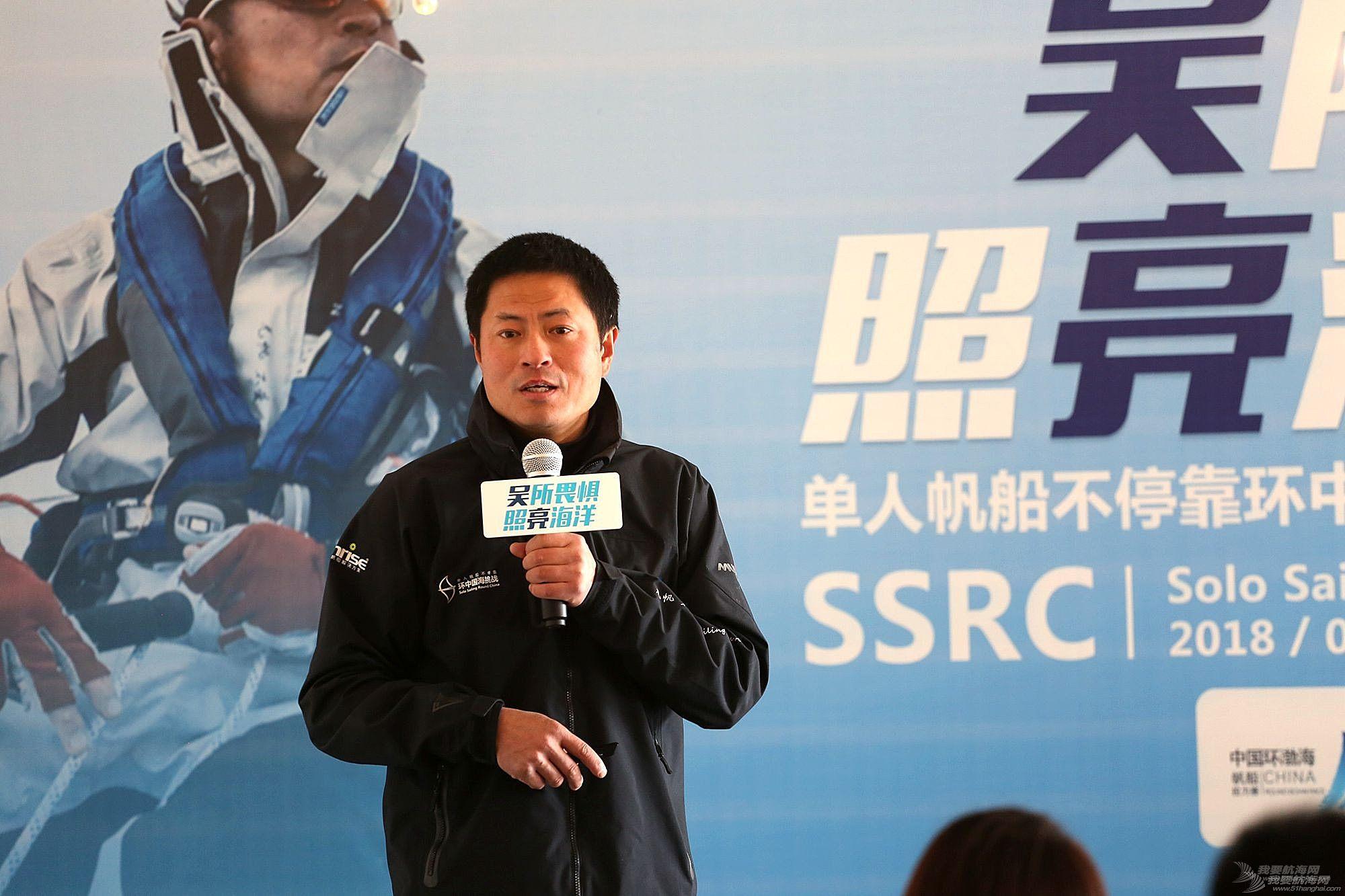 单人帆船不停靠环中国海洋环保行进入倒计时