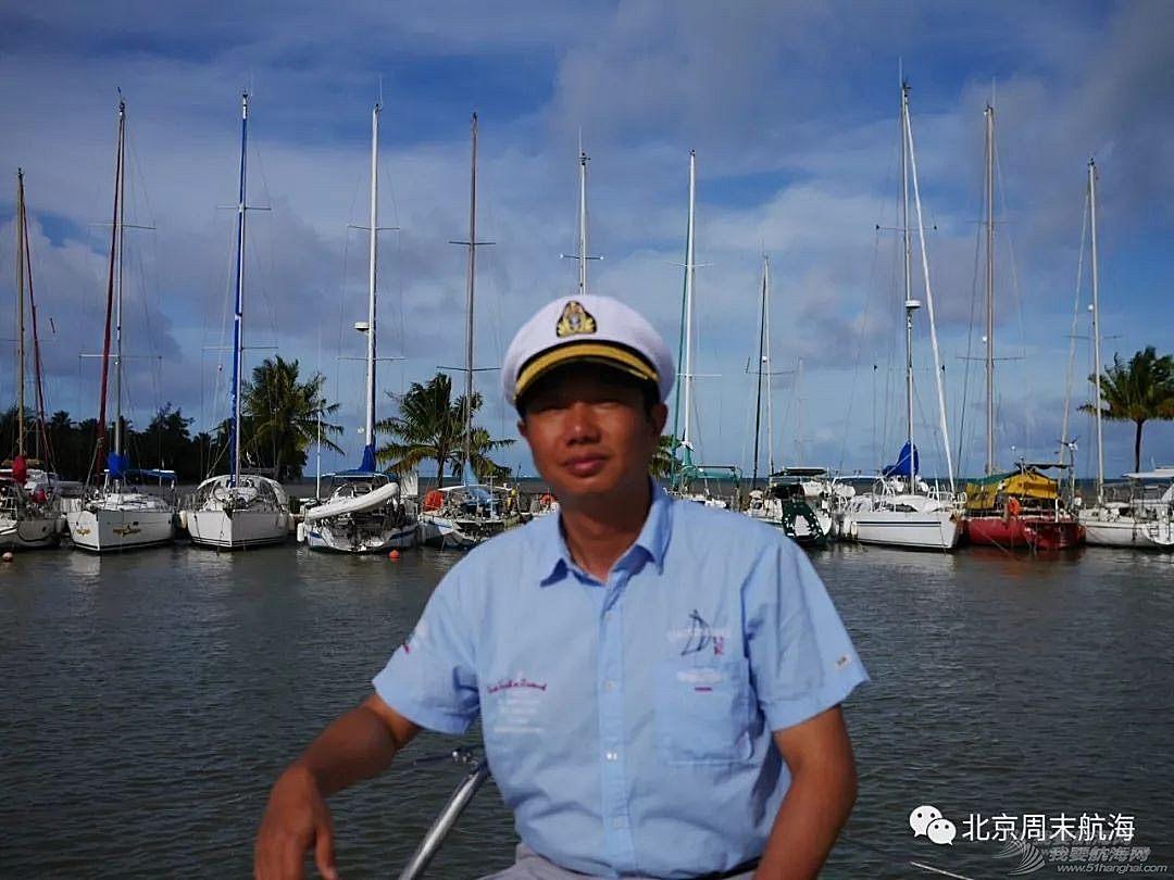 四月踏青,学习航海正当时