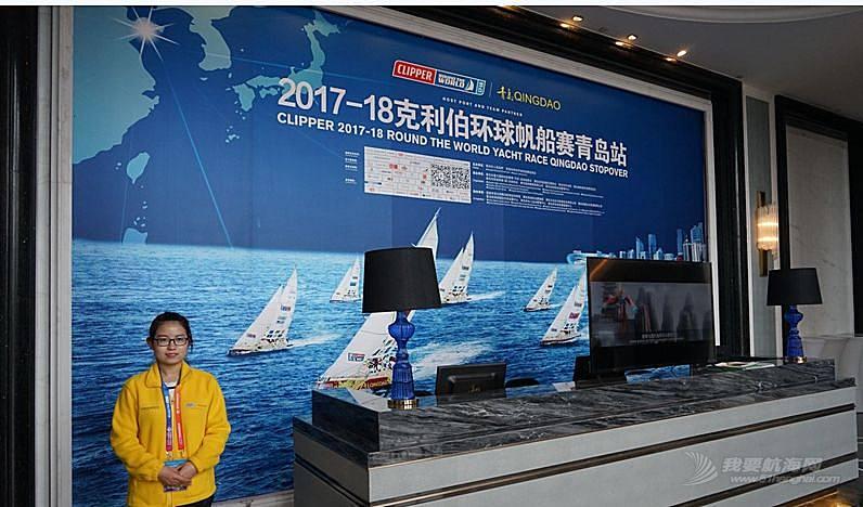 克利伯环球帆船赛船队于15日开始陆续到达青岛站