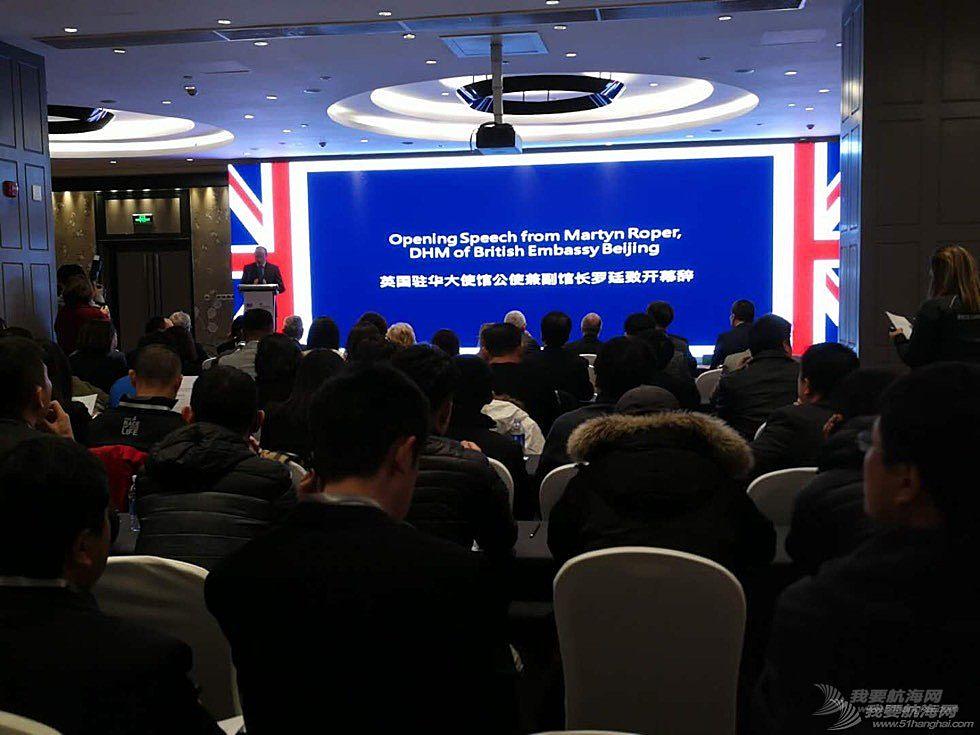 英国 – 青岛帆船产业合作论坛开幕