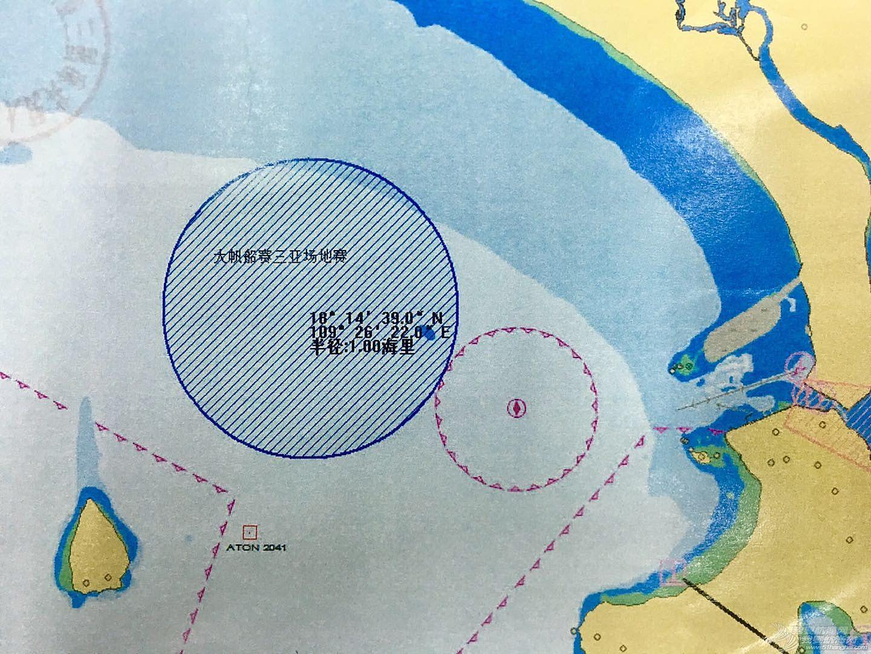 碧桂园杯2018第九届海帆赛航行通告了解一下?