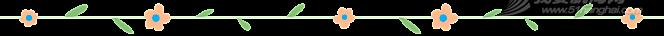 中国(日照)国民休闲水上运动会会徽、吉祥物、主题口号征集公告