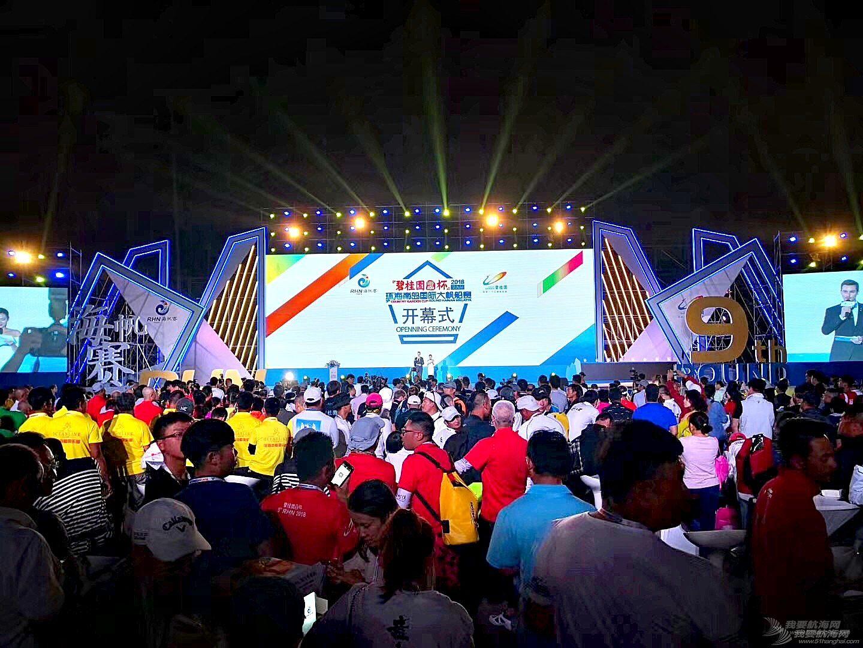 碧桂园杯2018第九届环海南岛国际大帆船赛隆重揭幕
