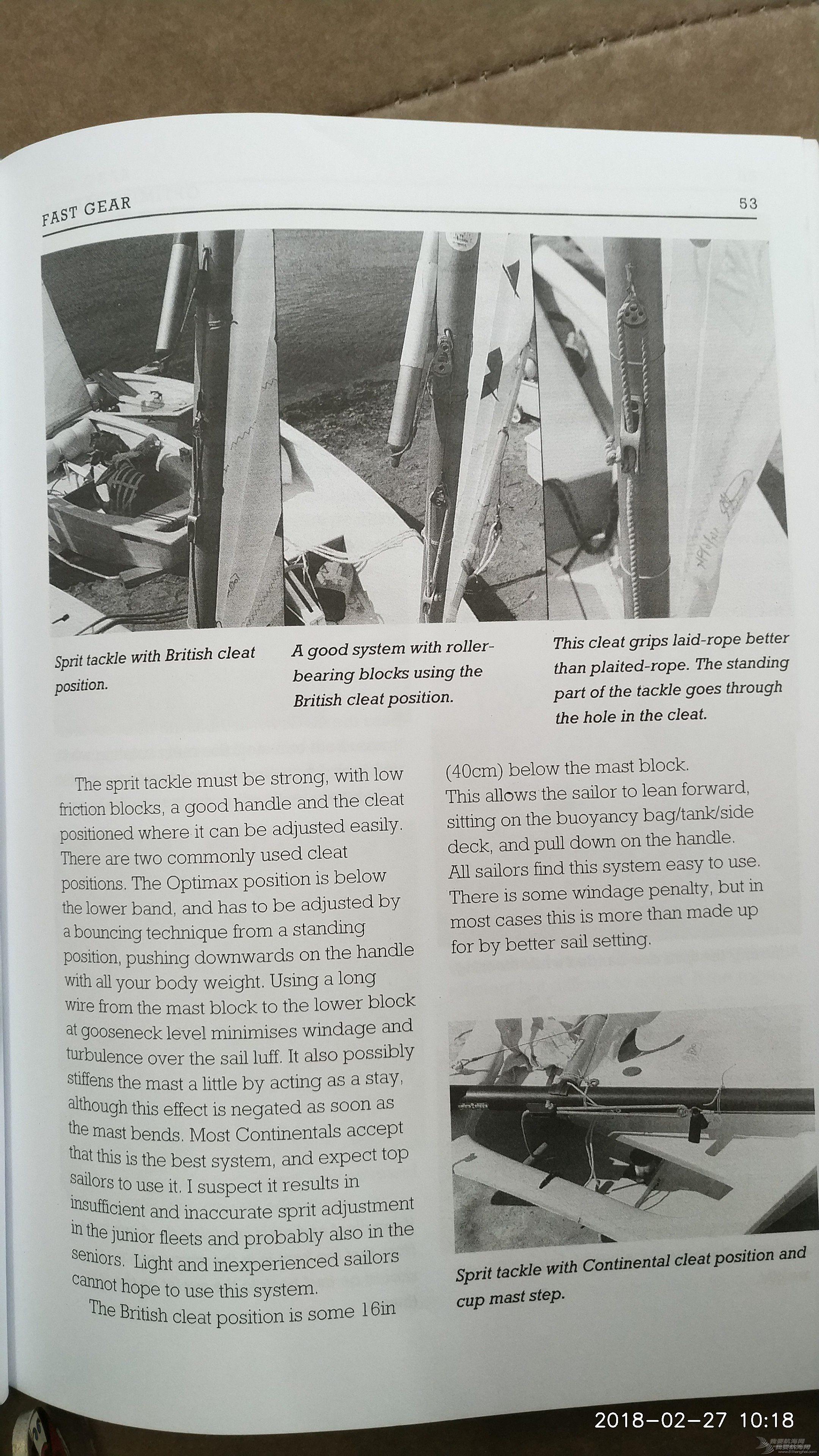 索具安装,桅杆,罗盘 《乐观级帆船竞赛手册》---第三部分---8 快速装配
