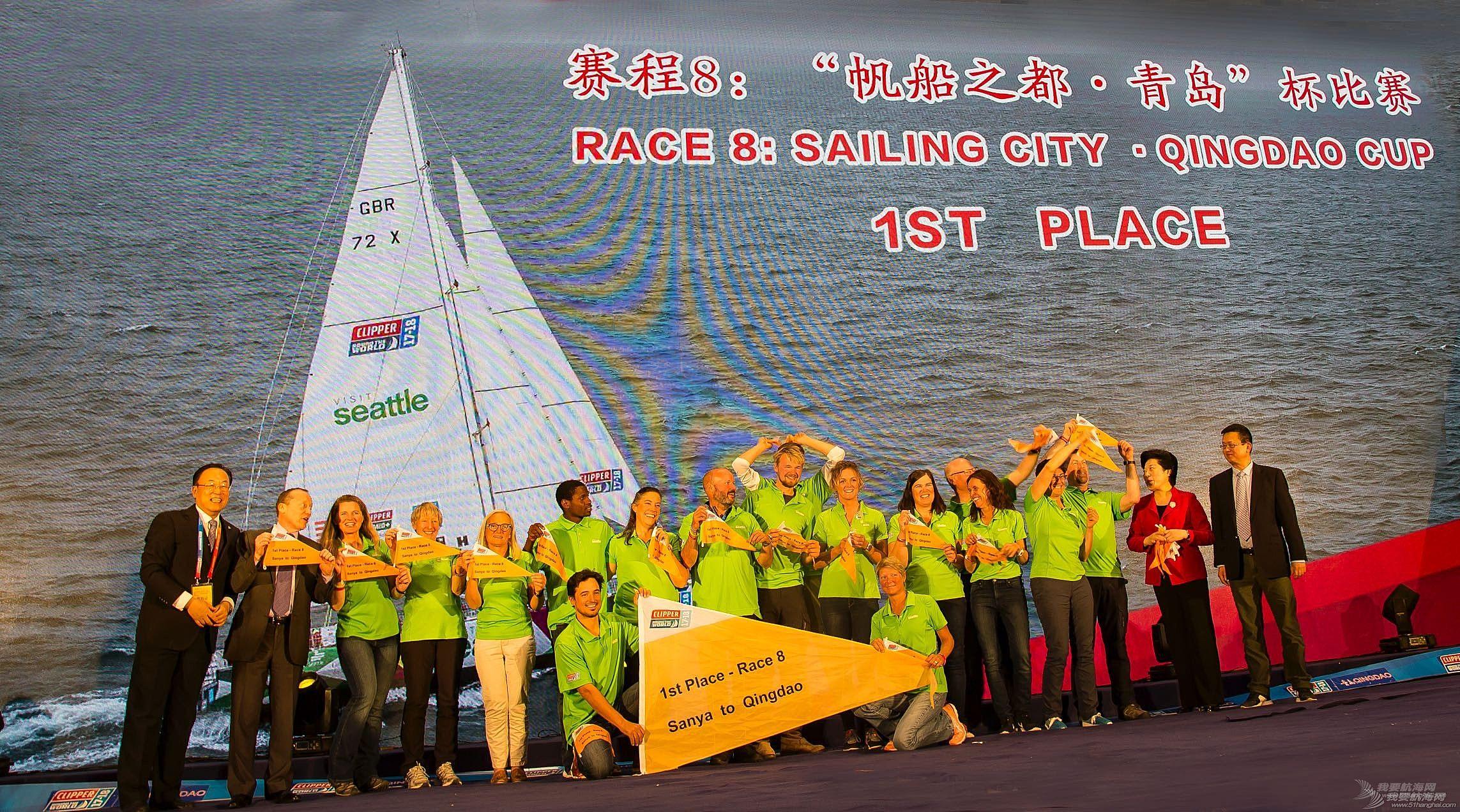 2017-18克利伯环球帆船赛青岛站 于胜宪图片集