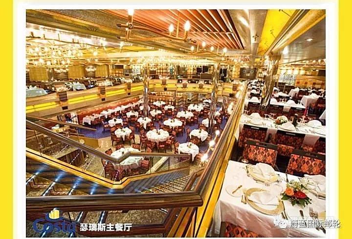 歌诗达邮轮赛琳娜号2018年4月12日上海-福冈-长崎-上海5晚6天游